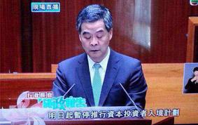 香港投资移民  不得不说的秘密