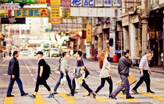 香港投资移民—郑先生