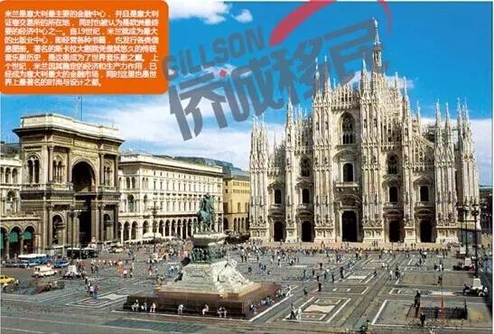 意大利房地产会迎来黄金期么?