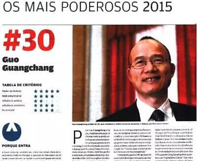 中国投资者登葡萄牙影响力人物榜 购房移民热