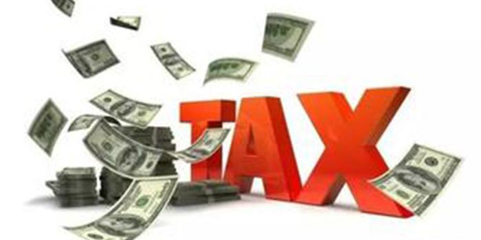 加拿大报税季——你需要知道的基本税种
