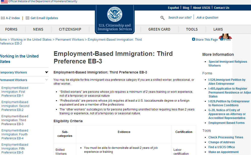 美国EB-3雇主担保类移民如何办理?