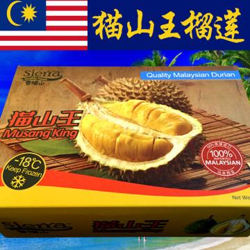 【侨诚出国】来马来西亚这些美食绝对不能错过